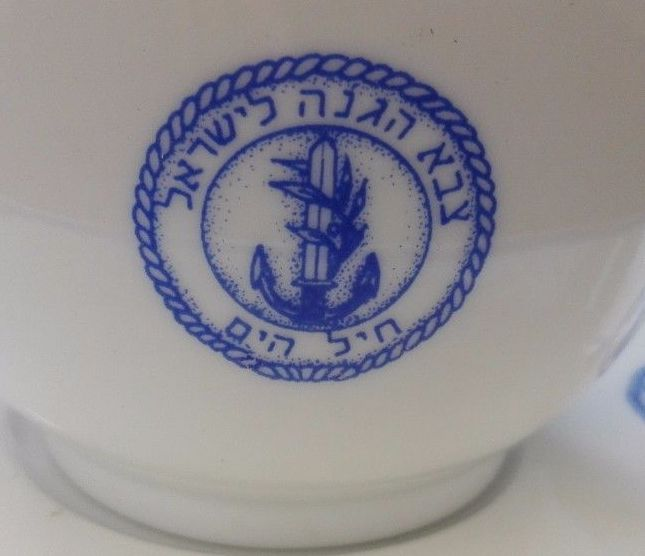 israeli navy cup and sauce