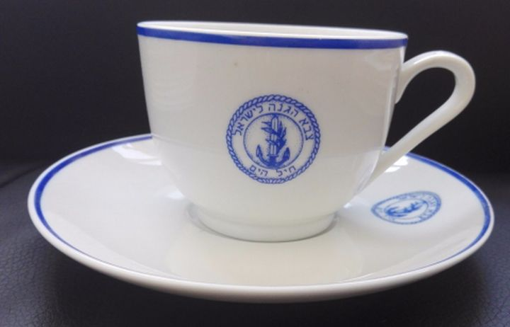 israeli navy cup and saucer