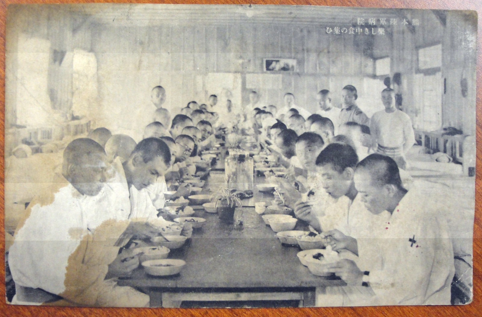 Imperial Japanese Navy Enlisted Mess Barracks, WWII Dinnerware and Messware