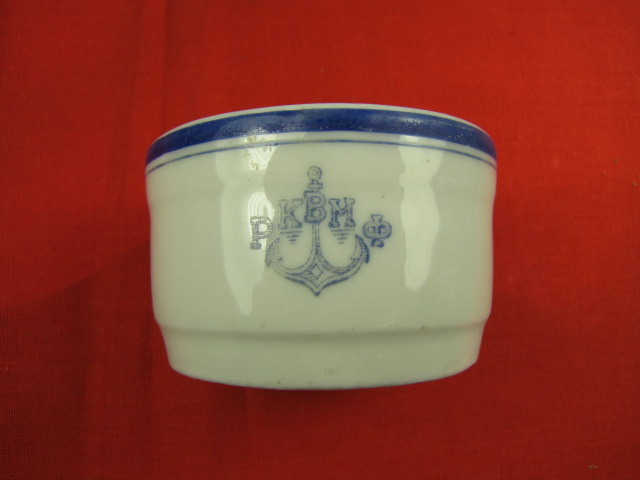 ww2 russian navy officer's wardroom china custard cup
